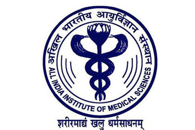 AIIMS MBBS Entrance Exam 2018