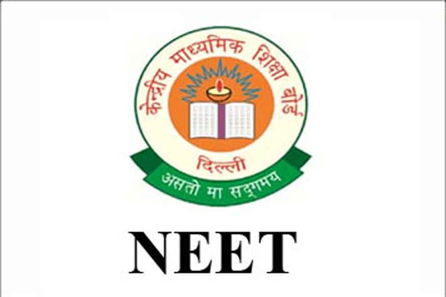 National Eligibility Cum Entrance Test (NEET) 2018