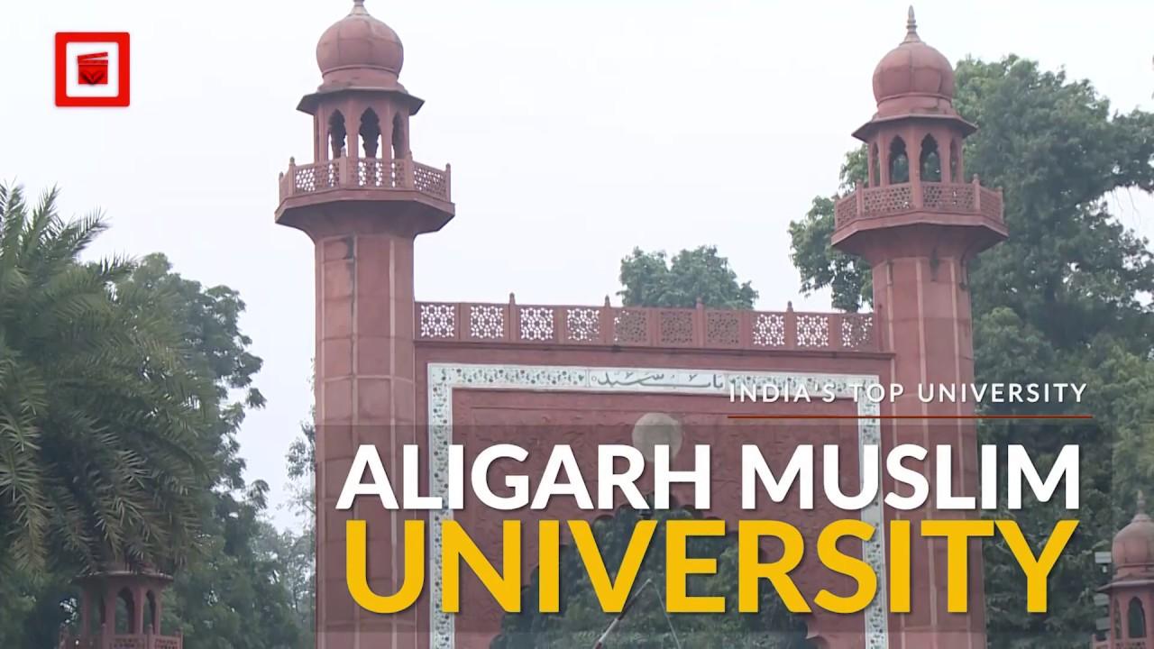 Aligarh Muslim University Admission 2018