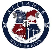 Alliance University Engineering Entrance Test  | 2018