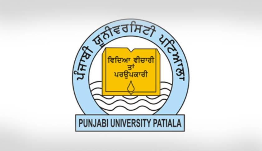 Punjabi University , UG Courses | 2018