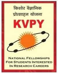 KVPY (Kishore Vaigyanik Protsahan Yojana)2018