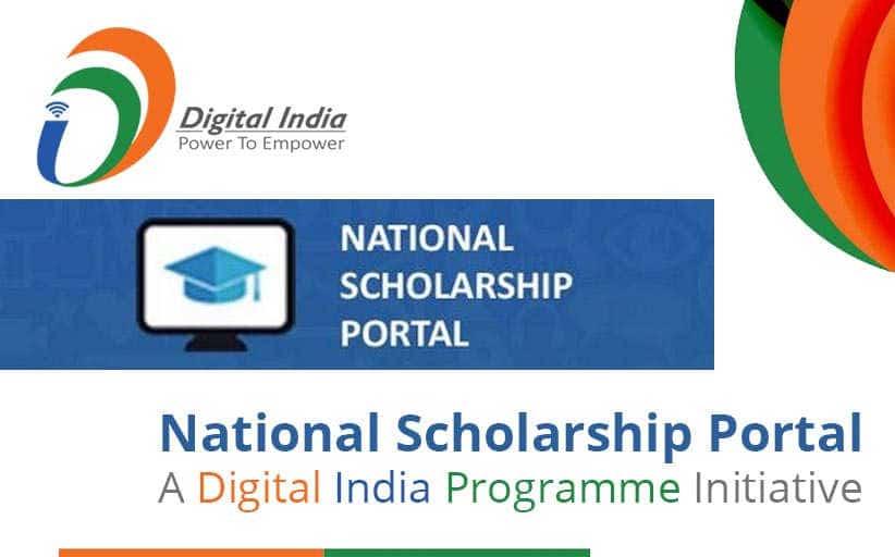 National Scholarship Portal Application 2018