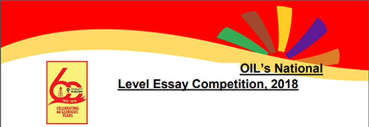 Oil India National Level Essay Competition 2018