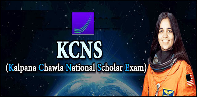 Kalpana Chawla National Scholar Exam 2018