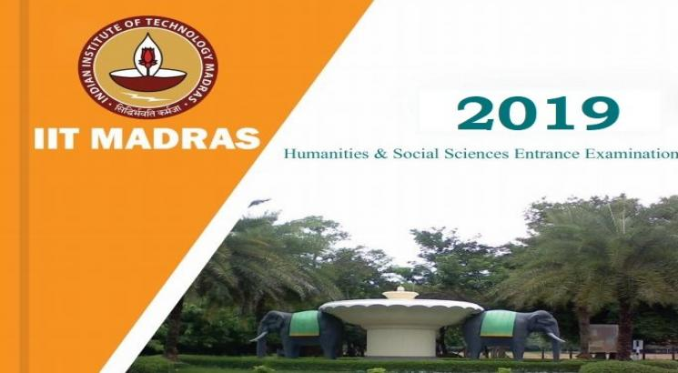 IIT Madras | HSEE Applications 2019
