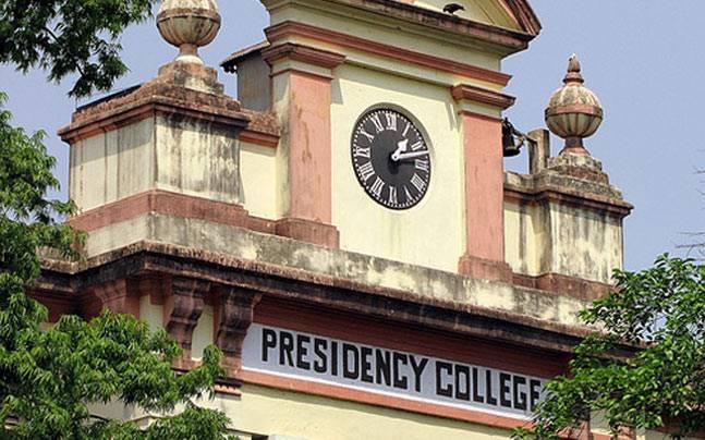 Presidency University Bachelor Degree Entrance Test (PUBDET) 2019