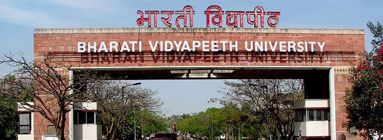 Bharati Vidyapeeth University, Pune 2019