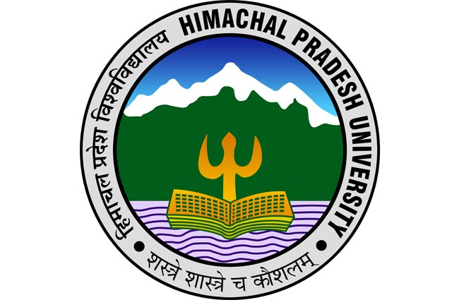 HPU Shimla| Btech | University Institute of Information Technology (UIIT) 2019