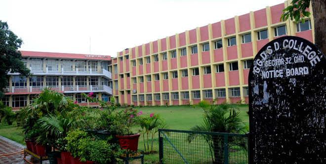 GGDSD College, Chandigarh | Admission 2019
