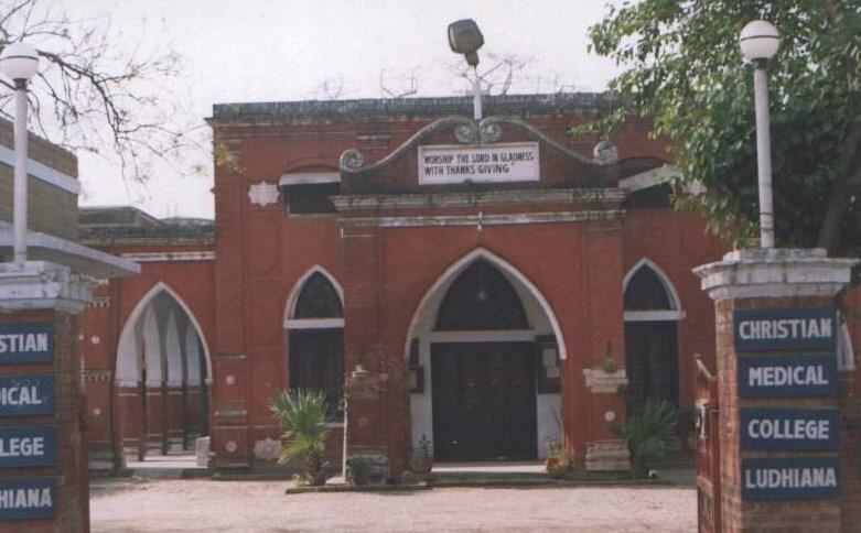 The Christian Medical College, Ludhiana | B.Sc Nursing & BPT Admission 2019