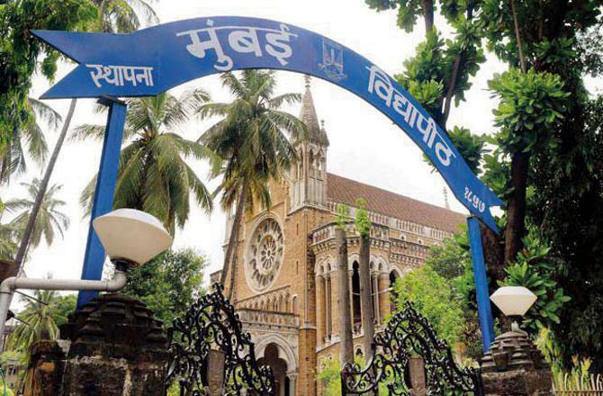 University of Mumbai   Admission 2019