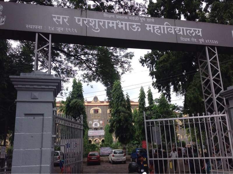 Sir Parashurambhau College (S. P. College), Pune | Admission 2019
