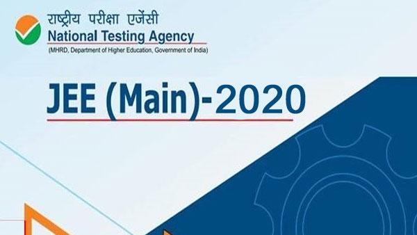 Joint Entrance Examination (JEE) Mains- January 2020