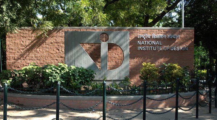 National Institute of Design (NID) 2020