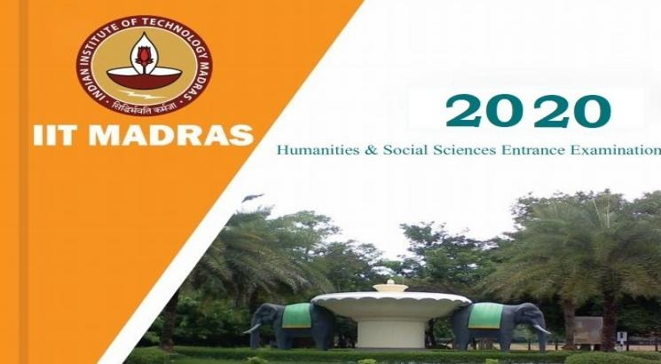 IIT Madras | HSEE Application 2020