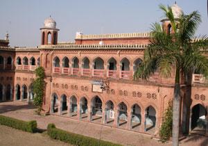 Aligarh Muslim University (AMU, Aligarh) 2020