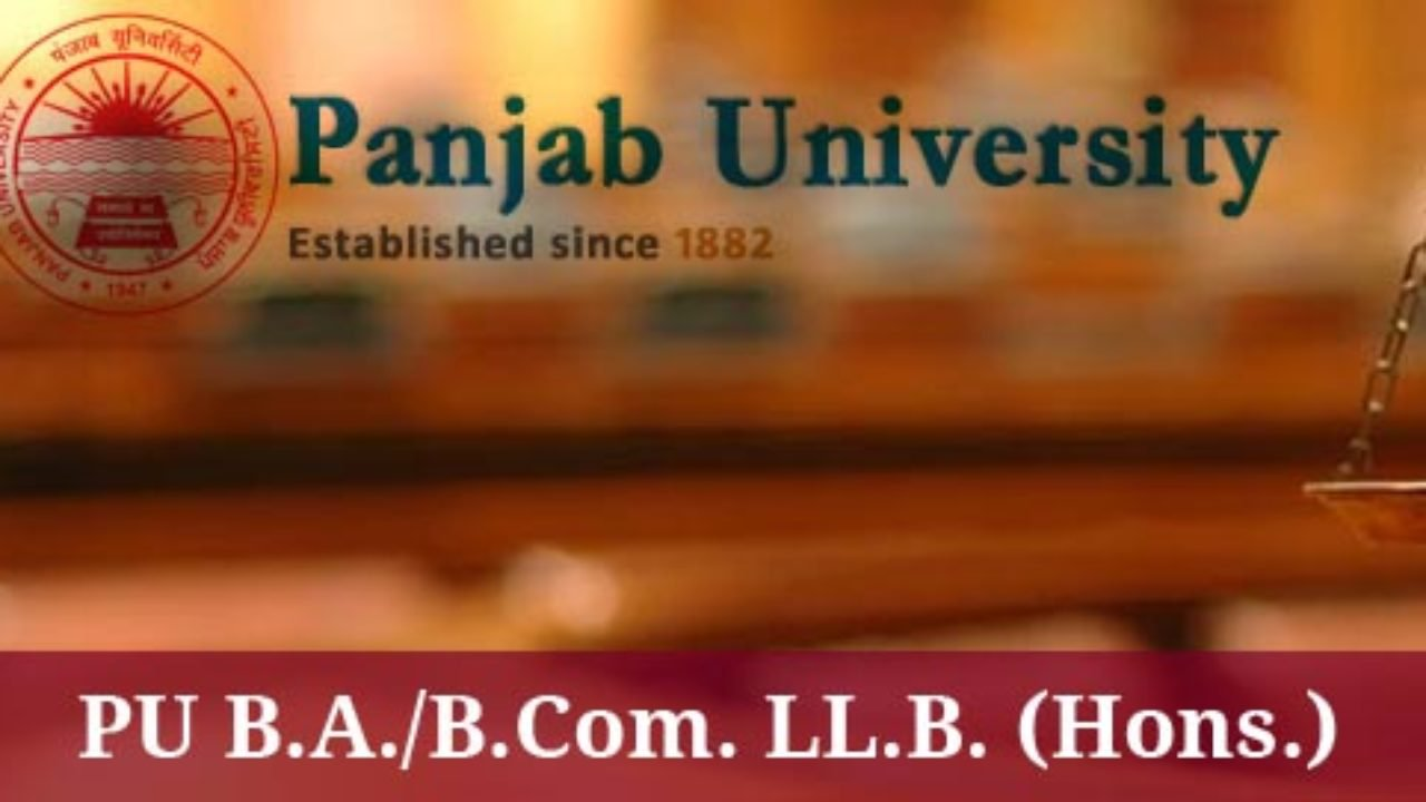 Panjab University Law Entrance Test (UGLaw) 2020
