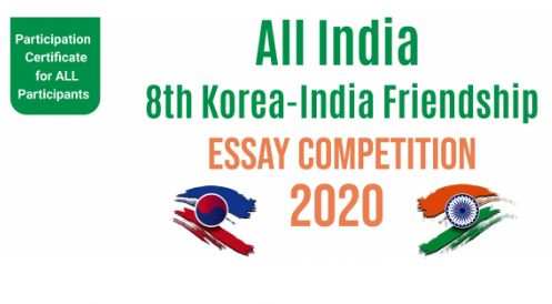 8th Korea-India friendship Essay Competition 2020