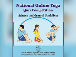 NCERT Online Yoga Quiz Competition 2020