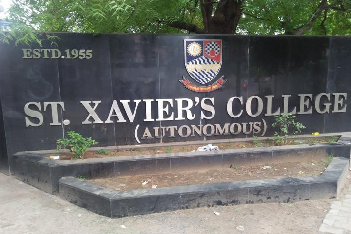 St. Xavier's College Ahmedabad 2020
