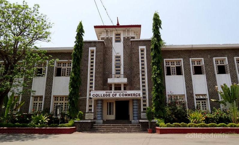 The Brihan Maharashtra College of Commerce (BMCC) | Admission 2020