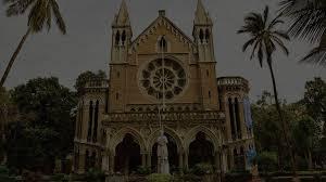 Mumbai University Common Management Entrance Test (MUCMET), 2020