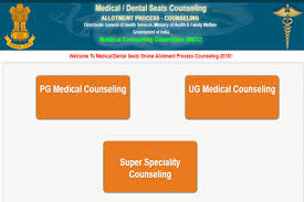 Online Under Graduate Medical / Dental Seats Allotment process (Online Counseling), 2020