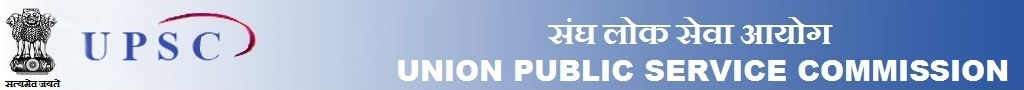 NATIONAL DEFENCE ACADEMY & NAVAL ACADEMY EXAMINATION (I), 2021