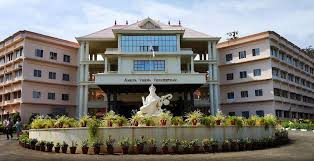 Amrita Vishwa Vidyapeetham, B.Tech Admissions 2021