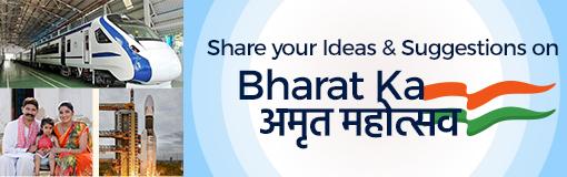 Design a Logo for Celebrating Bharat ka अमृत महोत्सव