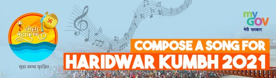 Compose a Song for Haridwar Kumbh 2021