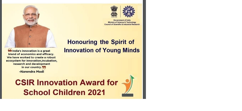 CSIR Innovation Award for School Children-2021