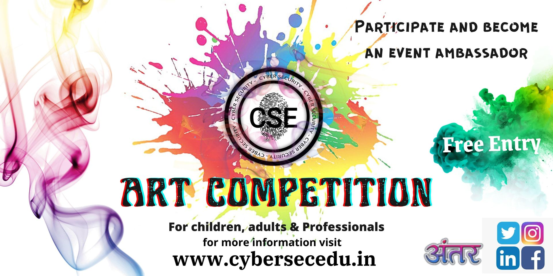Art Competition Cyber Security Education
