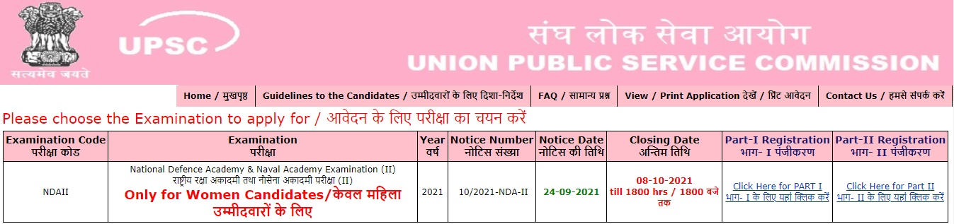 National Defence Academy & Naval Academy Examination (II), 2021 - Only for Women Candidates