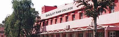 The Island Game Daulat Ram College (DRC), Delhi University (DU), Delhi