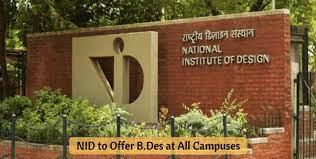 National Institute of Design NID 2022